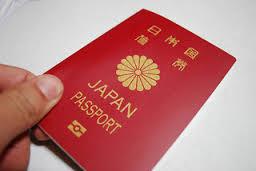 JAPAN SEIZES PASSPORT OF JOURNALIST PLANNING SYRIA TRIP