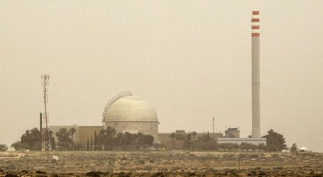 DECLASSIFIED REPORT 1980'S: US HELPS ISRAEL DEVELOP HYDROGEN BOMB