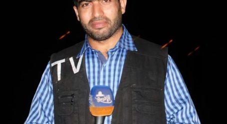 ISRAELI COURT ADJOURNS TRIAL OF AL-AQSA TV CORRESPONDENT
