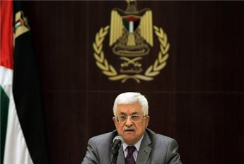 ABBAS TO MEET KERRY AT EGYPT ECONOMIC CONFERENCE
