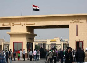 EGYPT RE-CLOSES RAFAH CROSSING UNTIL FURTHER NOTICE