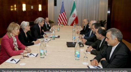 IRAN, US END 4TH ROUND OF MONTREUX TALKS