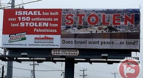 PRO-PALESTINIAN AD CAMPAIGN TAKES OVER WALLS OF US CITIES