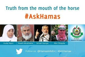 """HASHTAG """"ASKHAMAS"""" TOP TRENDING TOPIC ON TWITTER"""