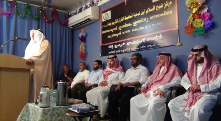 USE HIGH TECH MEANS FOR QUR'AN LEARNING: ISLAMIC SCHOLAR