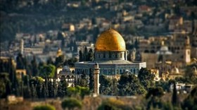 TURKEY'S DEPUTY PM: WE WILL KEEP ON STANDING UP FOR PALESTINE