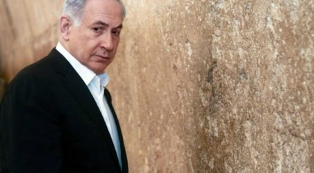 NETANYAHU SPEECH TO CONGRESS: LOW POINT IN US-ISRAEL RELATIONSHIP?