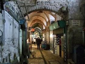 SETTLERS ATTACK PALESTINIAN MARKET IN J'LEM