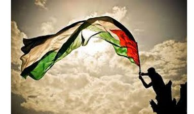 """""""STATE OF PALESTINE"""" JOINS ICC AT HAGUE"""