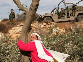 ARAB LEAGUE PUSHES FOR HALTING ISRAEEL'S VIOLATIONS OF PALESTINIAN WOMEN'S RIGHTS