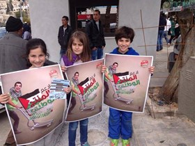 DOZENS MARCH IN NABLUS TO VOICE BACK-UP OF BOYCOTT-OF-ISRAEL-CANPAIGN