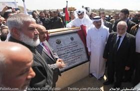 QATARI, PALESTINIAN OFFICIAL LAY FOUNDATION STONE FOR HAMAD CITY