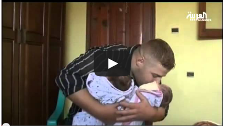21-YEAR-OLD PALESTINIAN HAS 11 KIDS