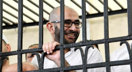 EGYPT EXECUTES SUSPECT CONVICTED OF THROWING MEN OFF ROOF
