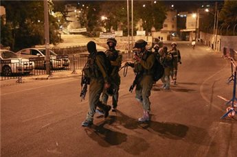 ISRAELI FORCES SHOOT, INJURE TWO YOUNG MEN IN DUHEISHA CAMP