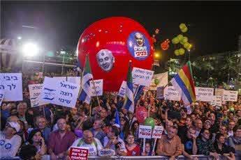 TENS OF THOUSANDS OF ISRAELIS RALLY AGAINST BENJAMIN NETANYAHU AHEAD OF VOTE