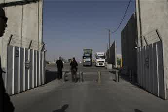 PA HEALTH MINISTRY SENDS MEDICAL SUPPLIES TO GAZA