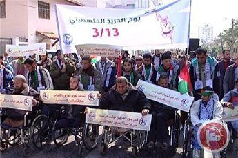 INJURED GAZANS RALLY TO SUPPORT VICTIMS OF ISRAELI OFFENSIVE