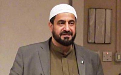 SYRIAN PREACHER FOUND SHOT DEAD IN LONDON