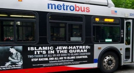 PHILADELPHIA RELIGIOUS LEADERS PROTEST ANTI-ISLAM ADS
