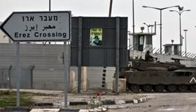 ECONOMY MINISTRY CALLS FOR ENDING GAZAN MERCHANTS' ARREST