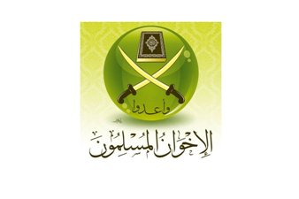 EGYPT'S MUSLIM BROTHERHOOD LAUNCHES NEW BOARD ABROAD
