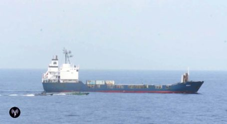US IMPOSES RESTRICTIONS ON VESSELS FROM LIBYA