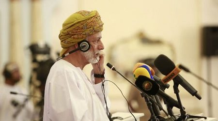OMAN SAYS READY TO HELP UNITED NATIONS RESOLVE CRISIS IN YEMEN