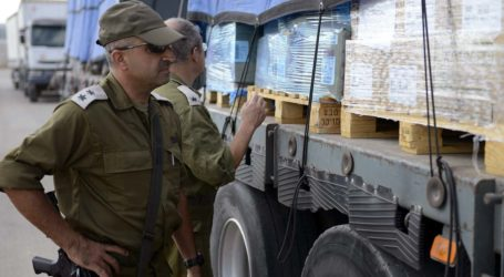 ISRAEL BANS SPECIFIC COMMODITIES FROM ENTERING GAZA