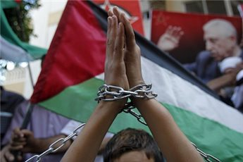 FACTIONS CONDEMNS ISRAELI JAIL CONDITIONS FOR PALESTINIAN PRISONERS