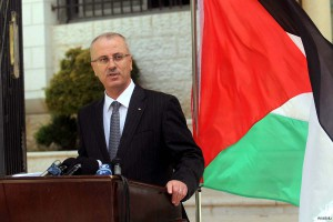 PALESTINIAN PM TO ATTEND 60TH ASIAN-AFRICAN CONFERENCE COMMEMORATION