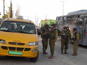 171 PALESTINIANS BANNED FROM TRAVELING DURING APRIL
