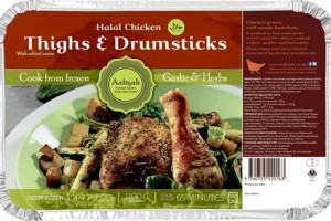 HKSCAN LAUNCHES HALAL CHICKEN PRODUCTS IN UK
