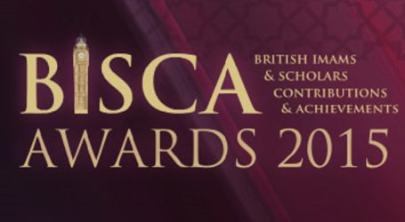 BRITISH MUSLIMS SET TO LAUNCH 2015 AWARDS FOR SCHOLARS