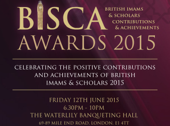 BISCA AWARDS: HUMANIZING MUSLIM IDENTITY IN UK