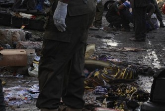 14 KILLED BY SUICIDE BLAST IN NIGERIA'S YOBE STATE: POLICE