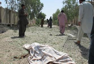AFGHANISTAN BOMB ATTACKS LEAVE 30 CIVILIANS DEAD