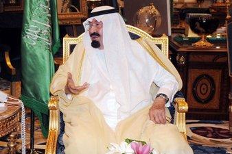 SAUDI INVESTIGATE AL-AWAJI FOR INSULTING LATE KING