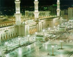 THE WISE LEADER: PERFECT PLANS TO MADINAH