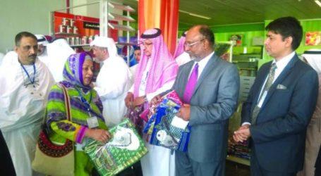 FIRST ASIAN PILGRIMS ARRIVE IN SAUDI ARABIA