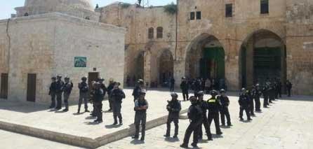 WOMAN, FOUR CHILDREN, DENIED ENTRY TO THE AL-AQSA MOSQUE