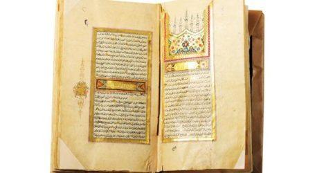 KING ABDUL AZIZ FOUNDATION DISPLAY 500 YEAR OLD MINITURE MANUSCRIPT