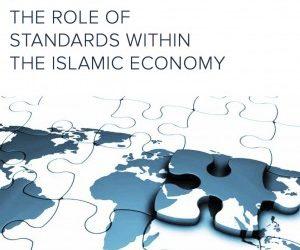 UNDERSTANDING STANDARDS IN THE ISLAMIC ECONOMY