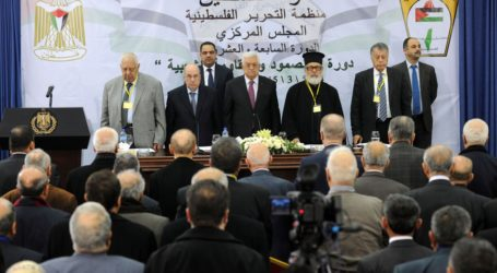 PALESTINIAN NATIONAL COUNCIL TO HOLD EMERGENCY SESSION NEXT MONTH