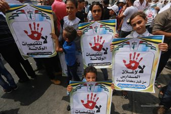 UNRWA FUNDING CRISIS STRIKES FEAR INTO GAZA'S REFUGEES