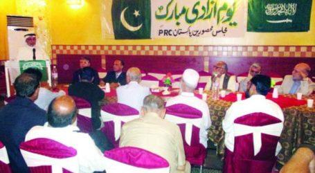 REPATRIATE ISLAMABAD RESOLVES STRANDED PAKISTANIS