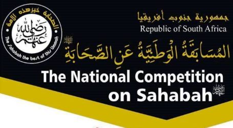 EXCITING NATIONAL COMPETITION ON SAHABAH RA KICKS OFF