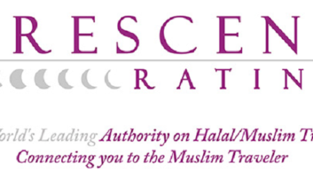 WORLD'S FIRST  EVER HALAL TRAVEL GLOSSARY LAUNCHED