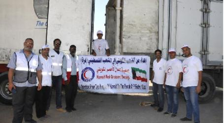 KUWAIT PLEDGES $15 MILION TO UNRWA SCHOOL