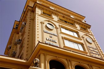 JUDICIAL COMMITTEE RECOMMENDS CONTINUED BAN ON MUSLIM BROTHERHOOD